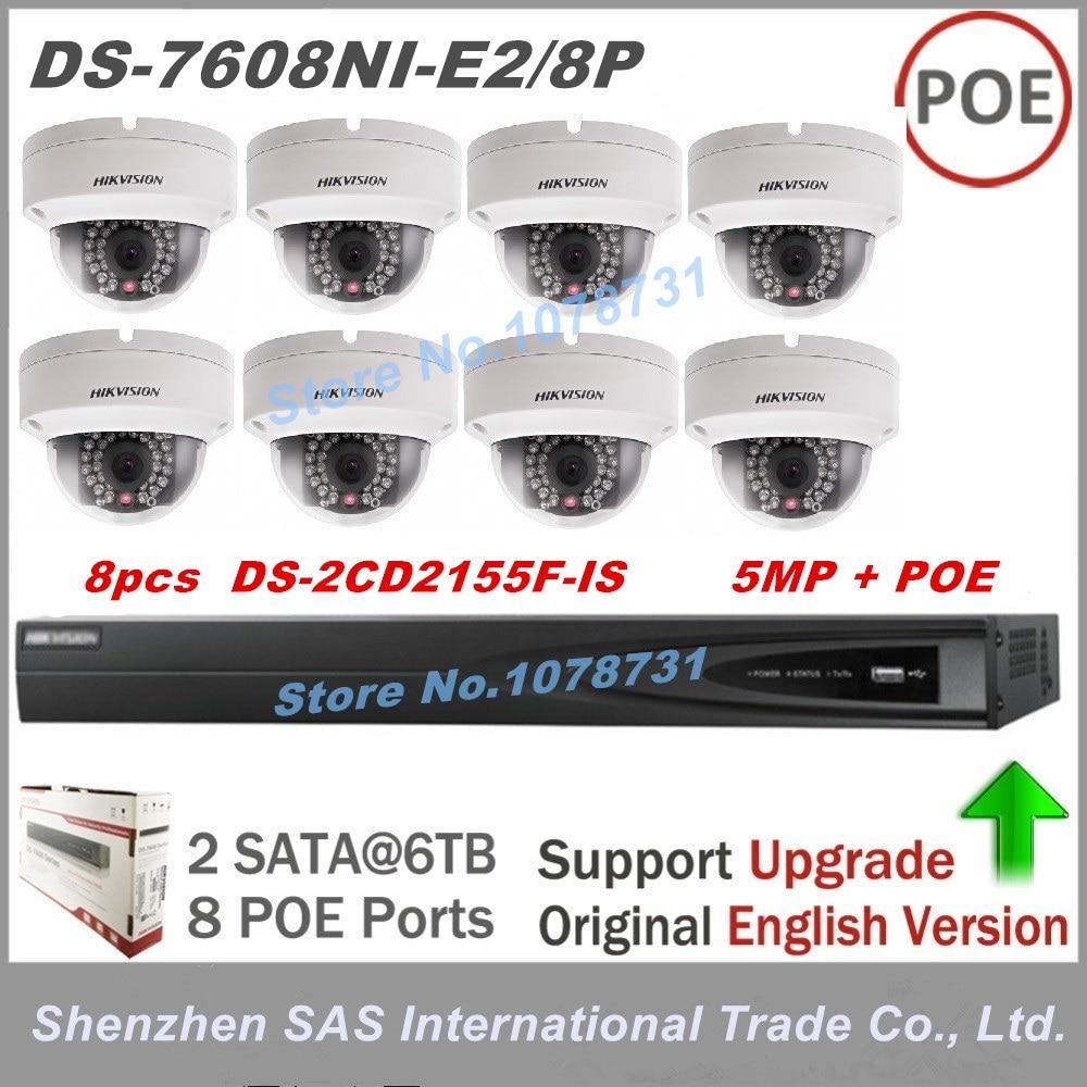 8 шт. Hikvision ds-2cd2155f-is 5mp аудио сигнал тревоги I/O ...