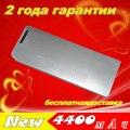 "JIGU Laptop battery For Apple A1280 MB771 MB771*/A MB771J/A MB771LL/A For MacBook 13"" Aluminum Unibody A1278 4800MAH"