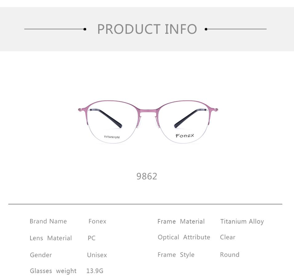 57899000c6d ... Prescription Eyeglasses Women Myopia Optical Frames High Quality Round  Screwless Eyewear 526. US  21.0-23.88 Piece. 9862s 02 9862s 03 9862s 04 ...