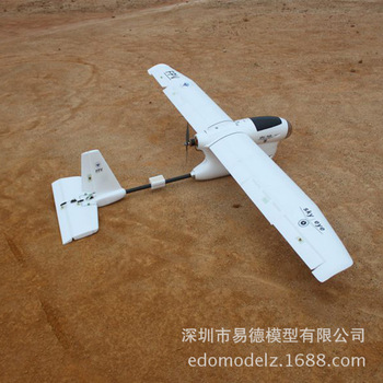 2018 News  Direct selling aircraft model FPV sky eye UAV single air fixed wing model aircraft model aircraft