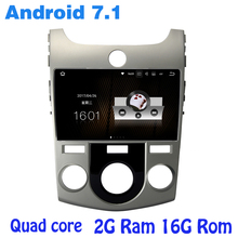 Quad core Android 7.1 car radio gps for kia Forte Cerato Naza with 2G RAM wifi 4G USB RDS audio stereo mirror link NAVI