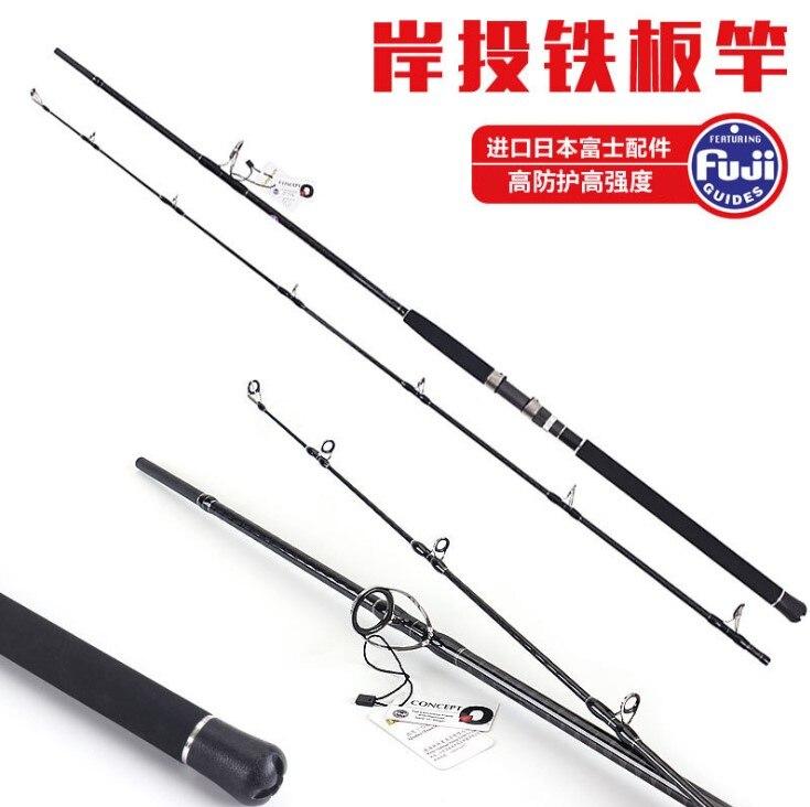 2.7-3.0 M japon FUJI accessoires x-carbon forte tige de pêche de mer pêche à la mer tige de leurre de poisson d'eau salée