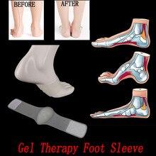 Новинка, высокое качество, подушечка для ног, плоская Лапка, Подошвенный Фасциит, дужка и поддержка с гелевой терапией, рукав для ног, Прямая поставка