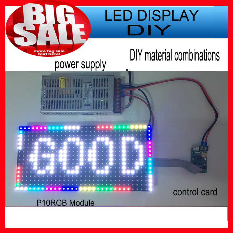 1PCS SMD P10 module + 1 pcs rgb Async card + 1pcs power/ smd outdoor  scrolling full color led sign diy kits
