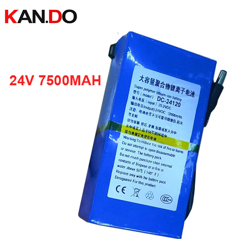 real 7500 Mah 5A current discharge,DC 24V battery pack lithium polymer battery pack battery,li-ion polymer battery 1A charger,