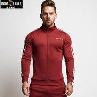 2017 Qiu Dong BrandHoodies Brand Clothing Men Hoody Zipper Casual Sweatshirt Muscle Men S Slim Fit