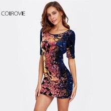 COLROVIE V Back Tied Sequin Scoop Neck Half Sleeve Bodycon Dress