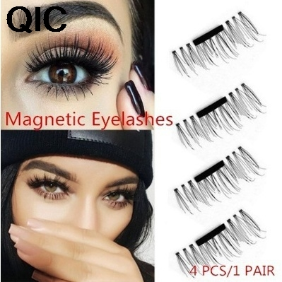 6deebf0a426 Detail Feedback Questions about QIC 4pc False Eyelashes Handmade 3D  Magnetic Fake Eyelashes Natural Magnet Eyes Lashes Extension Makeup Tools  Decoration No ...