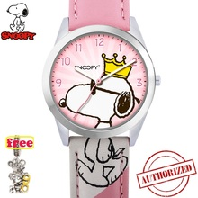 Top brand SNOOPY official boys girls kids Watch Waterproof cartoon king of Joe Cool cute clock japan quartz Relogio Faminino 784