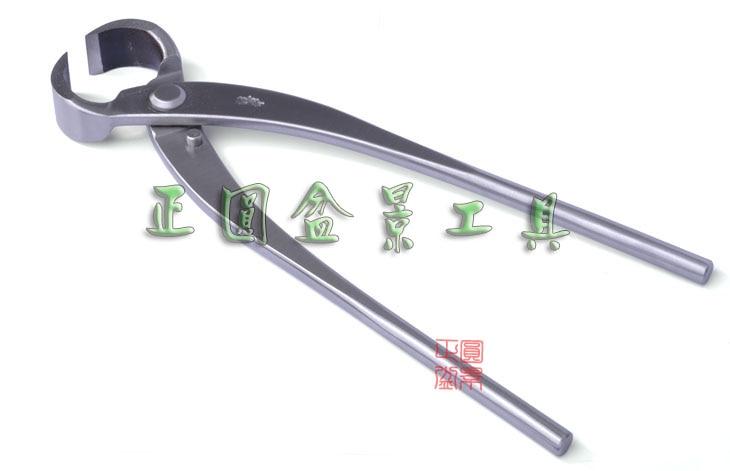 270 tuber cutter stainless steel bonsai tool garden tools pruning shear garden pruner free shipping