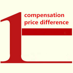 The compensation price difference shipping link