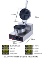 Waffle Oven Commercial Muffin Electric Baking Pan Waffle Machine Cake Machine Lattice Cake Machine Omelet Machine MG 730