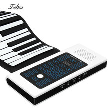 Zebra 88 Keys Roll Up Piano Rechargeable Keyboard With Microphone Speaker Musical Instrument Electric Accessory