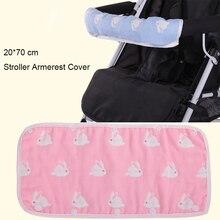 Детская ручка для коляски Коляска подлокотник чехол Защитный чехол для коляски детская коляска защитные полотенца аксессуары для коляски