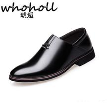 WHOHOLL Luxury Brand Leather Concise Men Business Dress Pointy Black Shoes Breathable Formal Wedding Basic