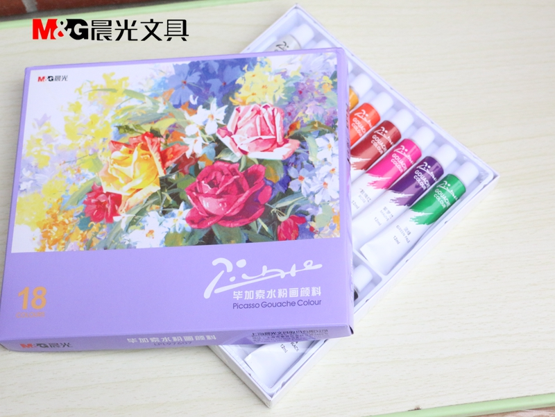 Free shipping M & G students Dedicated new pigments 24/18/12 color Picasso gouache paint suit 12ml