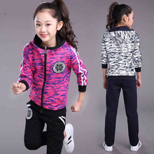 Girls Clothing Set  Spring Autumn New Children's Camouflage Long-sleeved Sports Suit Hooded Jacket + Pants 4-14 Years Old