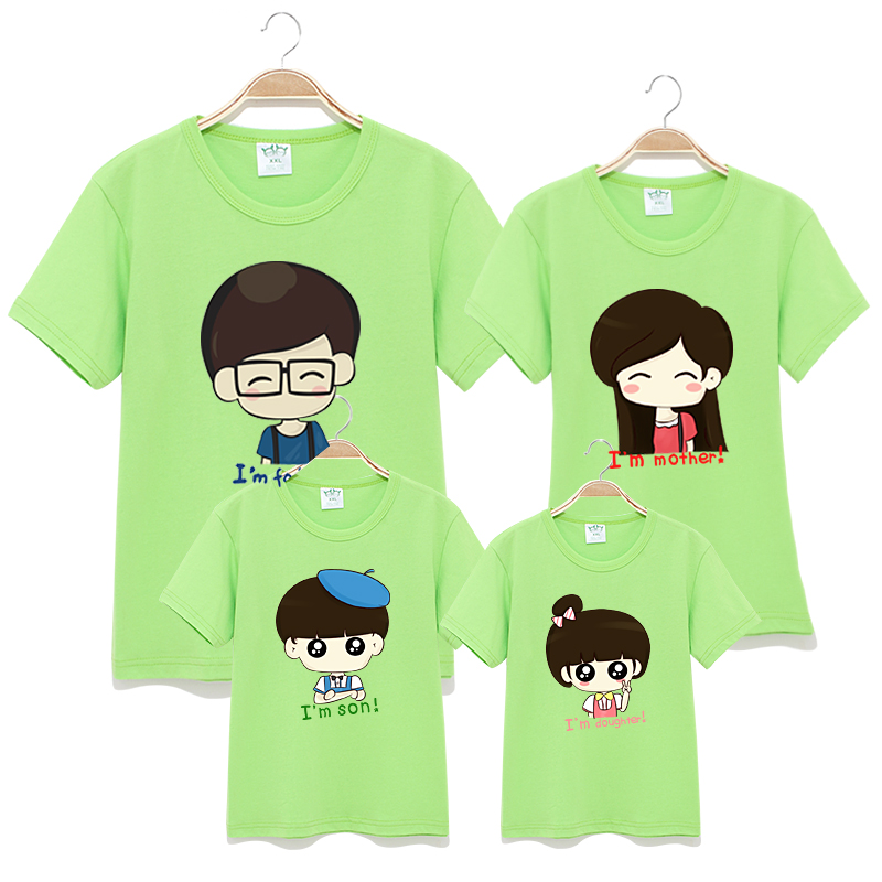 Family matching outfits T shirt mother & kids mom dad baby cotton Tee shirt famille 2016 Summer Short sleeve T-shirt korean