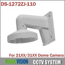 Duvar montaj braketi DS 1272ZJ 110 için DS 2CD3T45 I5 DS 2CD2232 I5 ve DS 2CD2232 I8 IP kamera