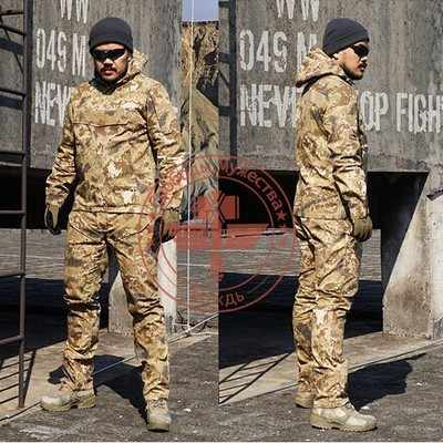 迷彩カエルスーツ男性屋外軍軍服戦術海軍戦闘 CS セット (ジャケットパンツ) マルチカムサイズ M-2XL