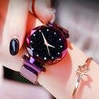 ★  Женщины Starry Sky Watch Luxury Магнитная пряжка Mesh Band Кварцевые наручные часы Женский Розовое з ★