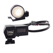 """1 Pcs Universal DC 12V 7/8 """"& 1"""" Motorrad ATV Lenker Dual USB Buchse Ladegerät Power Adapter für Handy GPS MP3 Etc"""