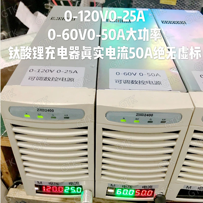 Brand 50a Fast Quick Charger 3.65v 4.2v 2.8v 12v 60v For Lto Lithium Titanate Lifepo4 Rv Ev Adjustable 0-120v 50a 20a Power Chargers Accessories & Parts