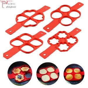 Антипригарная машина для блинов 4 сетки силиконовая форма для кухни сковорода флип-форма для яиц инструмент для приготовления пищи легко жа...
