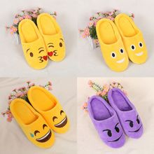 Winter Soft Cartoon Shoes Indoor Warm Emoji Slippers