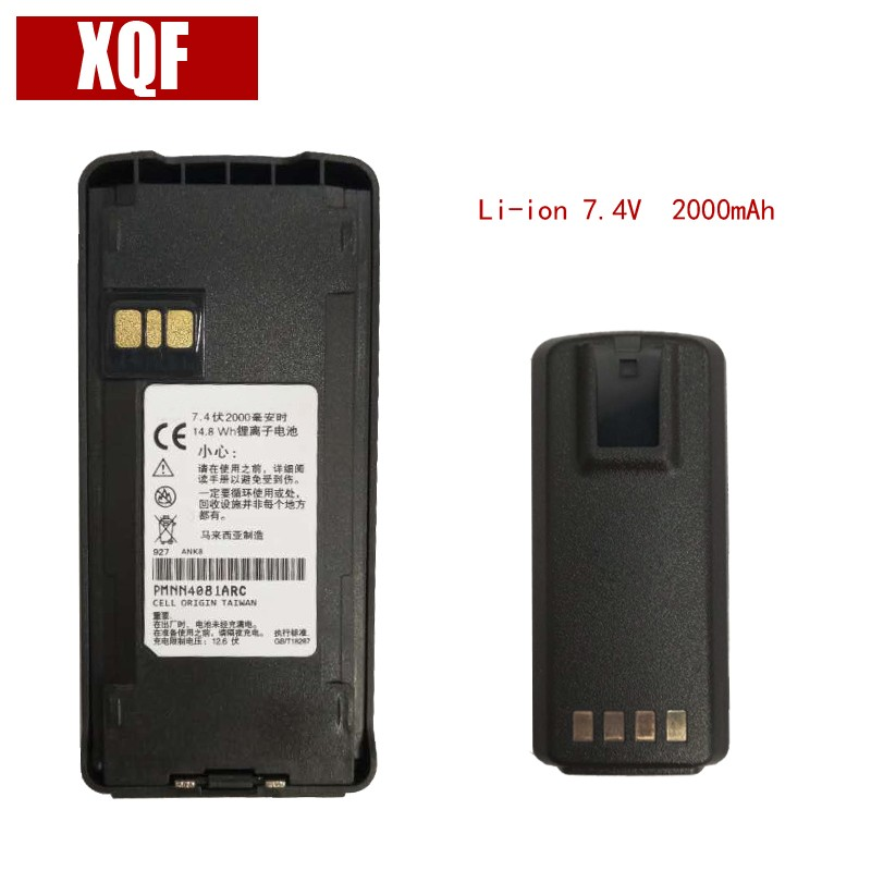 Battery 7.4V LI-on 2000mAH 14.8Wh For Motorola Radio CP1300 CP1600 PMNN4080 PMNN4081 Walkie Talkie