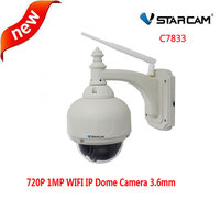 Vstarcam C7833 Direct Factory Onvif Pan Tilt Outdoor HD IP Camera 720P Wifi Wireless Dome RSTP