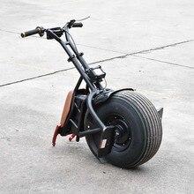 Широкая шина с одним колесом Моноцикл самокат электрического одноколесного велосипеда одно колесо Электрический скутер с толстыми покрышками 1000W S3