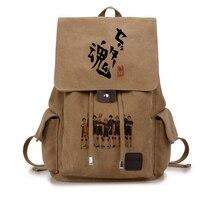 Anime Haikyuu Cosplay Backpack