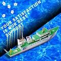 Envío gratis china de vigilancia tarjeta a4 diy hechos a mano modelo de barco nave modelo molde estéreo vesse de juguetes educativos para niños regalos