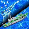 Free shipping China surveillance ship model stereo mould A4 card DIY boat Handmade Model Vesse Educational Toy children Gifts