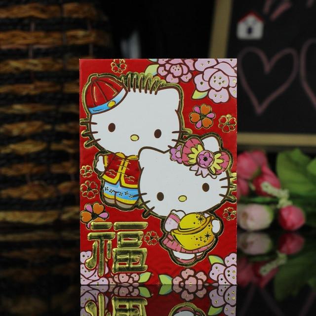 Traditionelle Chinesische Hochzeit Thema Hallo Kitty 2016 ...