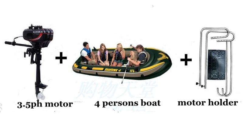 3,5p påhængsmotor ikkex68351 oppustelige opblæsbare båd 4 fortykning til fiskeri
