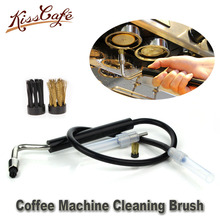 watchget Coffee Machine Clean Brush Grouphead High Pressure Steam Brushes Professional Cleaning Accessories