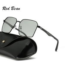 width-147 Photochromic Polarized Sunglasses Outdoor Sports big frame Goggle new Al Mg alloy Square Frame eyewear
