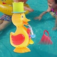 Cute Duck Bath Shower Wheel Toy Baby Children Water Spraying Tool Bathroom Gift -m15
