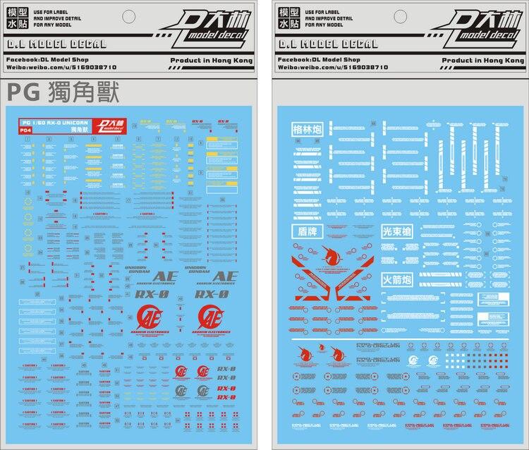Action- & Spielfiguren 100 paste aufkleber wasserrutsche aufkleber aufkleber für bandai mg1