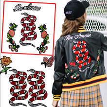 Large Embroidered Patch Sew on Realistic Bee, Flower, Bird ,Snake&Letter Animal Wildlife DIY Applique 3D Cool Patch