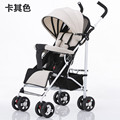 Easy Fold Baby Stroller With Carbon Steel Frame And Urltra-Light Shock Proof Baby Pram