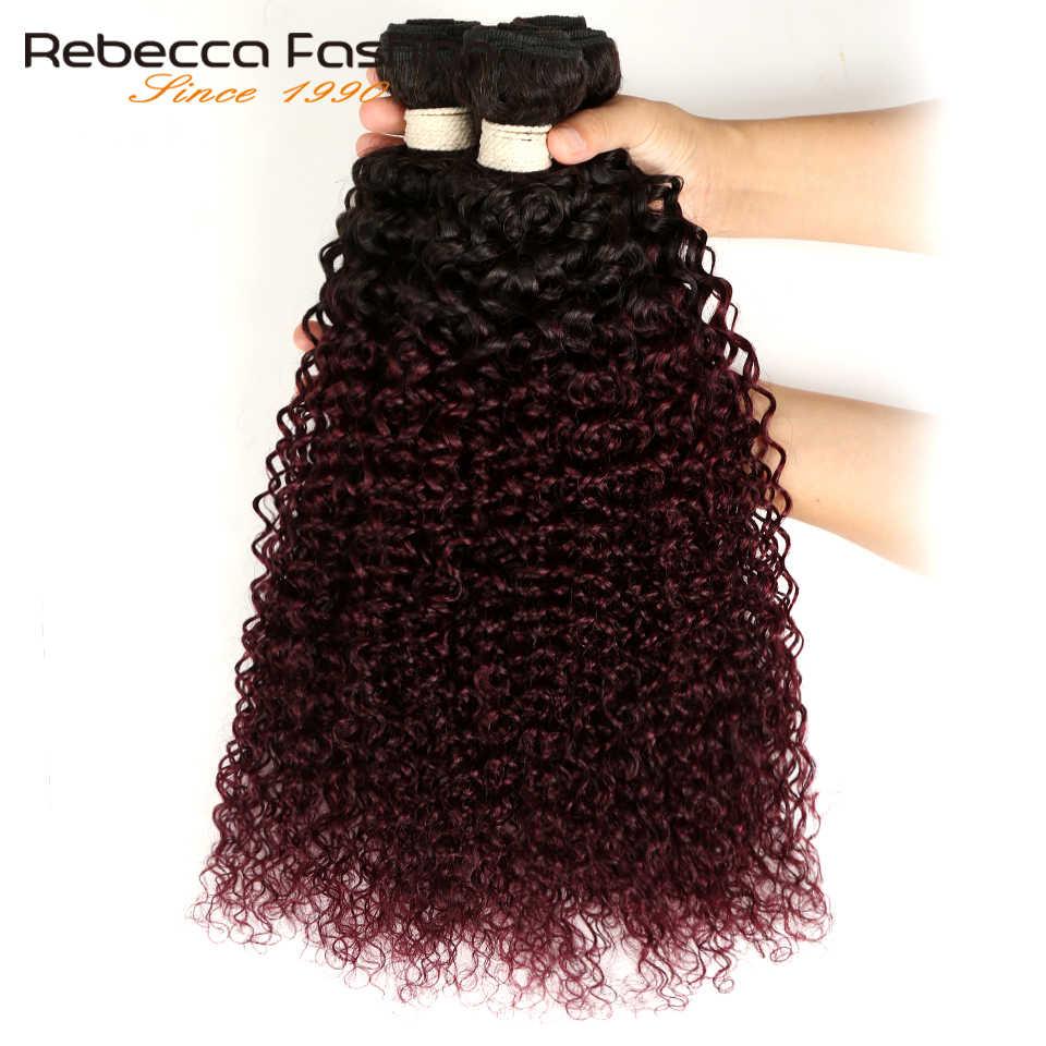 Ребекка эффектом деграде (переход от темного к малазийские кудрявые вьющиеся пучки волос 3/4 шт. волосы Remy 100% человеческие волосы пучки 2 тон Цвет T1B/27 # T1B/30 # T1B/99J #