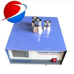 28KHZ generator ultradźwiękowy produktu przemysłowego 3000W do mycia części samochodowych Generator ultradźwiękowy