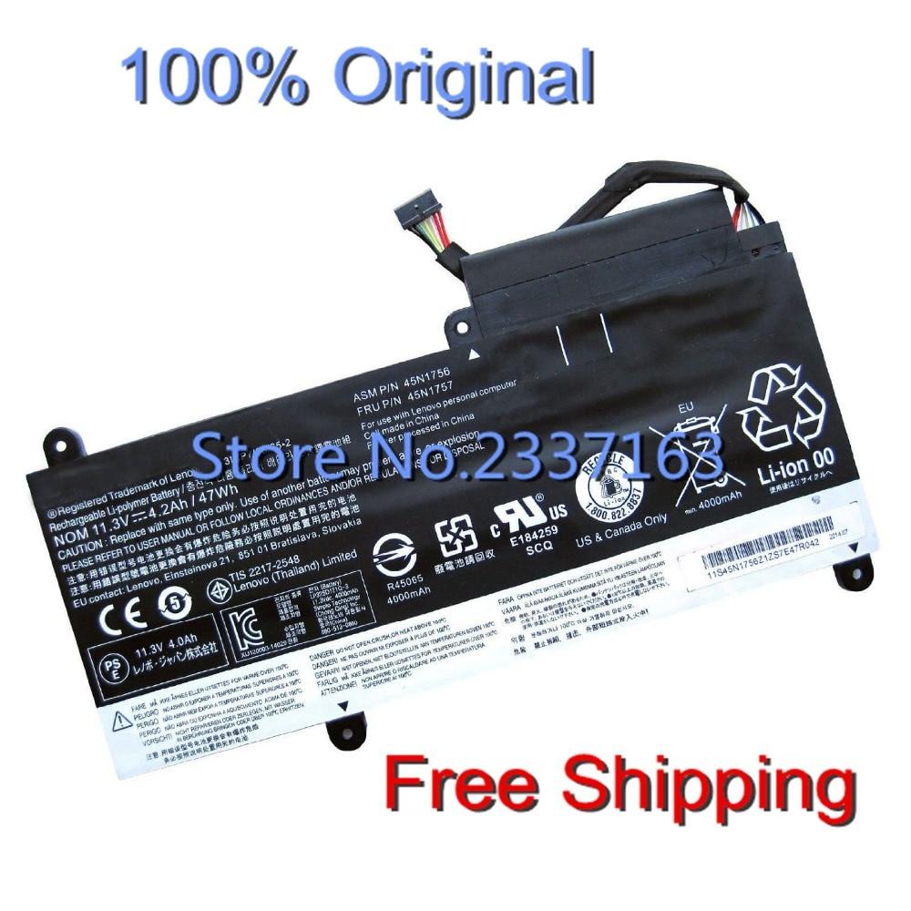 IECWANX 100% new Laptop Battery 45N1756 (11.3V 47Wh 4.2Ah) for Lenovo E450 3ICP7/38/65 45N1757