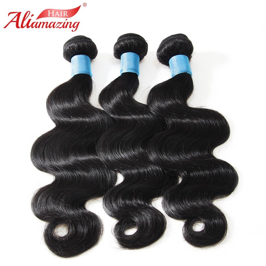 Али удивительные волосы бразильский пучки волос плетение 3 шт./лот бразильской волне тела человеческих волос Связки двойной уток# 1B