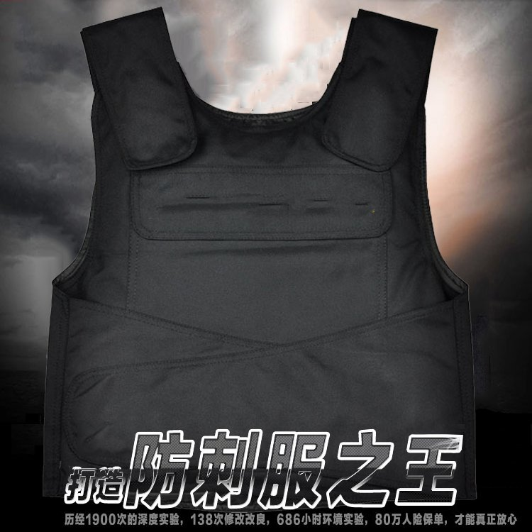 Security equipment, soft anti-stab clothing light stealth anti-cut equipment anti-stab vest anti-cutting vest