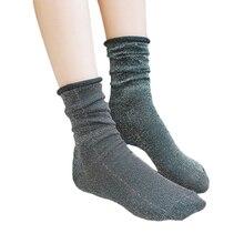 2017 Fashionable Glitter Socks Women Cotton Thin Happy Socks Cute Art Socks Solid Long Ankle Shiny Loose Funny Socks Novelty