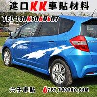Car decoration stickers personalized car stickers vw polo zc047 k2